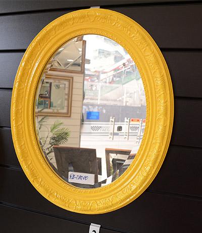 Espelho Oval lapidado com moldura amarela 465×400